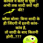 Funny Quotes Whatsapp DP Pics Free Pictures