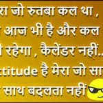 Funny Quotes Whatsapp DP Pictures