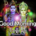 Best God Good Morning Images With Lord Shiva