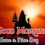 God Good Morning Wishes