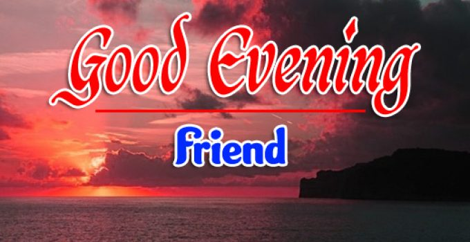 Good Evening Wallpaper