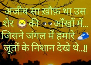 Good Hindi Attitude Photo Images