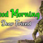Good Morning HD Images photo for Facebook