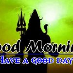 Good Morning HD Images Wallpaper New Download