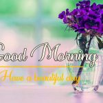 Good Morning 4k HD Images pics download