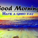 Good Morning HD Images Pictures Download
