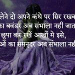 Full HD Good Night Pics Images In Hindi