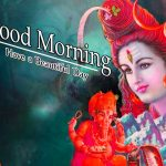 HD Free Download Free God Good Morning