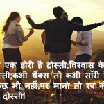 HD Free Friends Group Whatsapp Photo Free