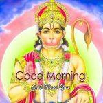 Hanuman Ji Good Morning Pics Wallpaper for Facebook