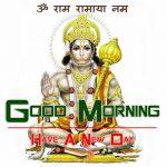 Hanuman Ji Good Morning Images Pics Free Download