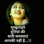 Happy Hindi Shayari Whatsapp Dp Images