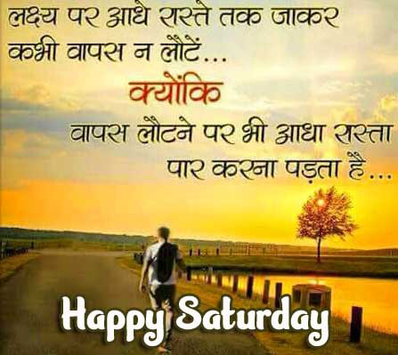 Happy Saturday Good Morning Images Wallpaper Free for Facebook