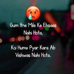 Hd Best Boy Whatsapp Dp Pics