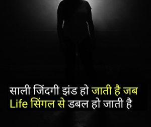 Hd Free Hindi Attitude Good Pics