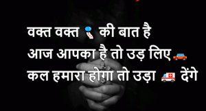 Hd Hindi Attitude Photo