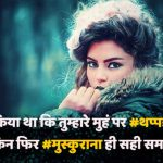 Heart Touching Whatsapp DP Images photo hd