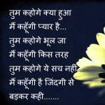 Heart Touching Whatsapp DP Images