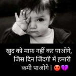 Heart Touching Whatsapp DP Images photo free hd