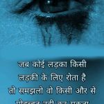 Heart Touching Whatsapp Dp Images wallpaper free hd