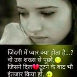 Heart Touching Whatsapp Dp Images pics download