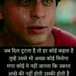 Heart Touching Whatsapp Dp Images wallpaper photo hd