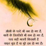 Heart Touching Whatsapp Dp Images photo hd