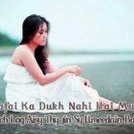 Heart Touching Whatsapp Dp Images pics hd
