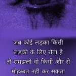 Heart Touching Whatsapp Profile Images pictures free hd