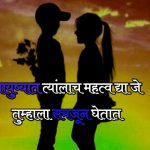 Heart Touching Whatsapp Profile Images pictures hd download