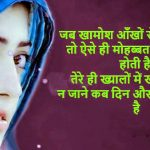 Heart Touching Whatsapp Profile Images photo download
