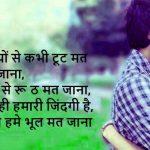 Heart Touching Whatsapp Profile Images pics photo hd