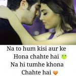 Heart Touching Whatsapp Profile Images pictures for hd