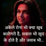 Heart Touching Whatsapp Profile Images photo hd download