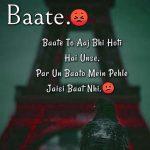 Heart Touching Whatsapp Profile Images pics hd