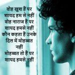 Heart Touching Whatsapp Profile Images photo hd