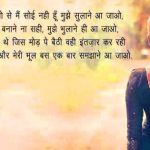 Heart Touching Whatsapp Profile Images photo free download