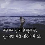 Heart Touching Whatsapp Profile Images photo for hd