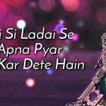Heart Touching Whatsapp Profile Images pics for hd