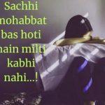 Heart Touching Whatsapp Profile Images pics free hd