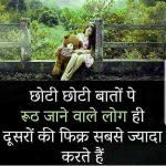 Hindi Attitude Images pic Download