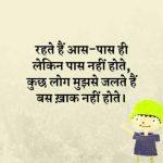 Attitude Whatsapp DP images Photo Download
