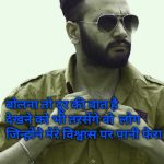 New Free Hindi Attitude Images Pics Download