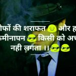 Hindi Attitude Images Pics Pictures Download Free