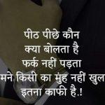Attitude Whatsapp DP Pics Photo Download