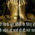 Hindi Attitude Images Pics for Whatsapp