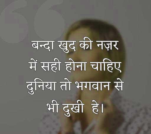 Attitude Whatsapp DP Photo Download