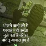 Attitude Whatsapp DP Pics Free Download
