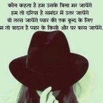 Attitude Whatsapp DP Pictures Download