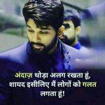 Attitude Whatsapp DP Pics Download